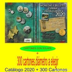 Catálogos y Libros de Monedas: CATÁLOGO MONEDAS Y BILLETES ESPAÑOLES Y UNION EUROPEA. EDICIÓN 2020. ACTUALIZADO.+ 300 CARTONES. Lote 176971422