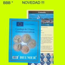 Catálogos y Libros de Monedas: CATÁLOGO BBB* DE MONEDAS COMMEMORATIVAS DE 2 €UROS.. Lote 177084092