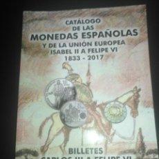 Catálogos y Libros de Monedas: CATALOGO MONEDAS Y BILLETES 2017 HNOS. GUERRA. Lote 177692052