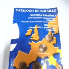 Catálogos y Libros de Monedas: CATALOGO DE BOLSILLO. MONEDA ESPAÑOLA. ANDRES CAMPILLO. EDICION 2002. Lote 207233317