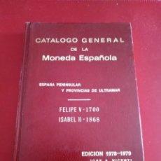 Catálogos y Libros de Monedas: CATALOGO GENERAL DE LA MONEDA ESPAÑOLA 1700/1868 JOSE A VICENTI. Lote 177817918