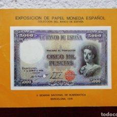 Catálogos y Libros de Monedas: FOLLETO EXPOSICIÓN DE PAPEL DE MONEDA ESPAÑOL. AÑO 1979. Lote 178404120
