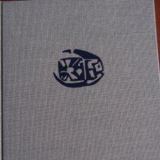 Catálogos y Libros de Monedas: HERBERT A. CAHN - KLEINE SCHRIFTEN ZUR MŸNZKUNDE UND ARCHŠOLOGIE. Lote 178578053