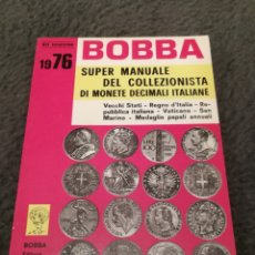 Catálogos y Libros de Monedas: CATALOGO MONEDAS ITALIANAS ITALIA. Lote 180046326