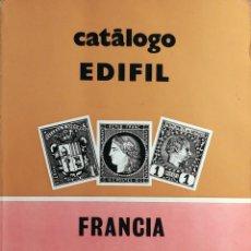 Catálogos y Libros de Monedas: CATÁLOGO EDIFIL : FRANCIA : ANDORRA - MÓNACO, 1975. MADRID ; BARCELONA : EDIFIL, 1974.. Lote 180188917