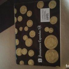 Catálogos y Libros de Monedas: CATÁLOGO ACUÑACIONES ESPAÑOLAS. Lote 180450618
