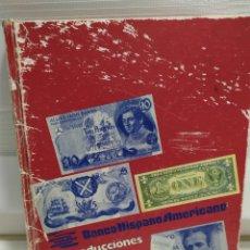 Catálogos y Libros de Monedas: REPRODUCCIONES DE BILLETES BANCO HISPANO AMERICANO. Lote 181156147