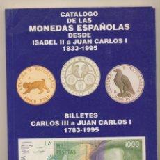 Catálogos y Libros de Monedas: CATÁLOGO DE LAS MONEDAS ESPAÑOLAS 1996. HNOS. GUERRA. MONEDAS 1833-1995. BILLETES 1783-1995. Lote 182467877
