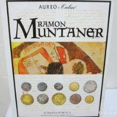 Catálogos y Libros de Monedas: CATÁLOGO DE MONEDAS DE COLECCIÓN PRIVADA . Lote 183344861
