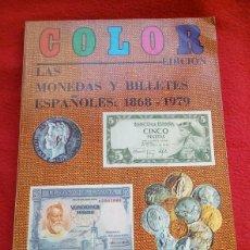 Catálogos y Libros de Monedas: CATALOGO LAS MONEDAS Y BILLETES ESPAÑOLES 1868/1979. Lote 186229831