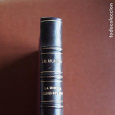 Catálogos y Libros de Monedas: CASTO Mª DEL RIVERO - LA MONEDA ARÁBIGO-ESPAÑOLA COMPENDIO DE NUMISMÁTICA MUSULMANA. Lote 189577766