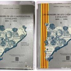 Catálogos y Libros de Monedas: LES MONEDES DE LES COOPERATIVES CATALANES 1850-1950. TOMO I Y II. BARCELONA, 1983.. Lote 191039125