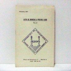 Catálogos y Libros de Monedas: LISTA DE MONEDAS Nº 2 DICIEMBRE 1977 - GIAN GALERÍA IBEROAMERICANA DE NUMISMÁTICA MADRID CATÁLOGO . Lote 194631488