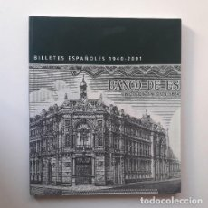 Catálogos y Libros de Monedas: BILLETES ESPAÑOLES (1940 - 2001) - BANCO DE ESPAÑA( 2004). Lote 196396781