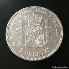 Catálogos y Libros de Monedas: 5 PESETAS ALFONSO XII - 1876, *1876 DEM - (MONEDA DE CALIDAD). Lote 197134776