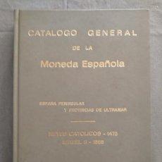 Catálogos y Libros de Monedas: CATALOGO GENERAL DE LA MONEDA ESPAÑOLA 1977/1978. Lote 197744293