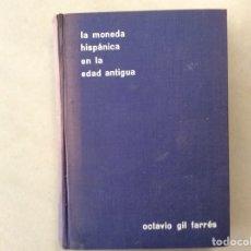 Catálogos e Livros de Moedas: LA MONEDA HISPÁNICA EN LA EDAD ANTIGUA. Lote 202917018