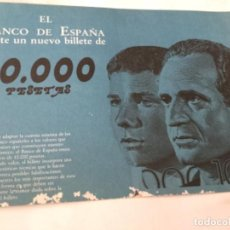 Catálogos y Libros de Monedas: FOLLETO BILLETE 10000 PTAS.. Lote 204271135