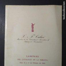 Catálogos y Libros de Monedas: LAMINAS DEL CATALOGO DE LA SUBASTA 1969. Lote 205203076