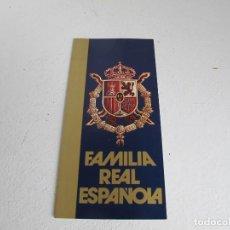 Catálogos y Libros de Monedas: FAMILIA REAL ESPANOLA / CATALOGO RARO / ACUNACIONES NACIONALES S.A. / BUEN ESTADO. Lote 205806643