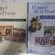 Catálogos y Libros de Monedas: 2 LIBROS EL PAPEL DE LA PESETA. EL PAIS/AGUILAR.. Lote 215661760