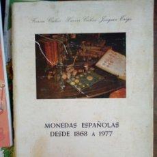 Catálogos y Libros de Monedas: CATALOGO DE MONEDAS ESPAÑOLAS 1977. Lote 222053866