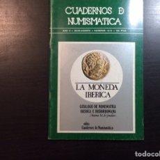 Catálogos y Libros de Monedas: CUADERNO DE NUMISMÁTICA. AÑO II. JULIO-AGOSTO 1979. NÚMERO 14-15. Lote 222851883