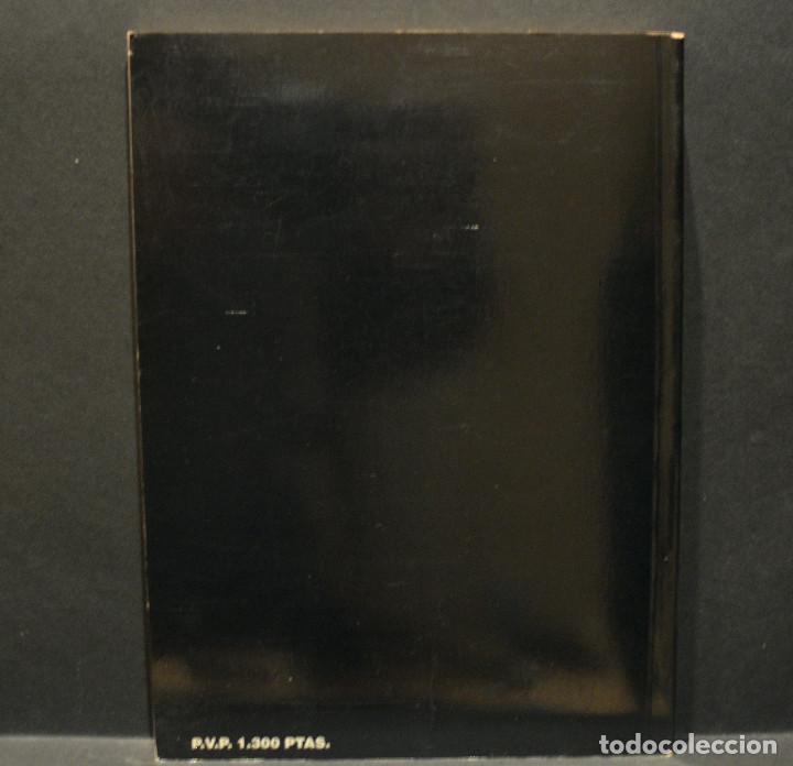 Catálogos y Libros de Monedas: CATÁLOGO DE LAS MONEDAS ESPAÑOLAS DESDE ISABEL II A JUAN CARLOS I HERMANOS GUERRA - Foto 2 - 230262605