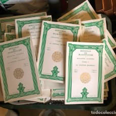 Catálogos y Libros de Monedas: CATÁLOGO DE MONEDAS DE MARRUECOS, 1980, TIRADA LIMITADA DE 1000 EJEMPLARES. Lote 232629105