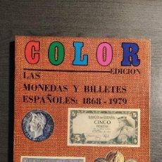 Catálogos y Libros de Monedas: LAS MONEDAS Y BILLETES ESPAÑOLES , 1868 - 1979. Lote 235712330