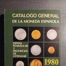 Catálogos y Libros de Monedas: CATALOGO GENERAL DE LA MONEDA ESPAÑOLA. 1980-1981. FELIPE V (1700) - ISABEL II (1868) . EDIFIL. Lote 235715185