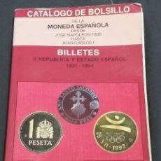Catálogos y Libros de Monedas: CATÁLOGO DE MONEDAS Y BILLETES. Lote 244907335