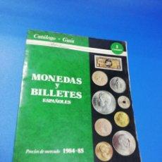 Catálogos y Libros de Monedas: CATALOGO-GIA. MONEDAS Y BILLETES ESPAÑOLES. 1984-85. J. M. ALEDON. PAG. 96.. Lote 248967275