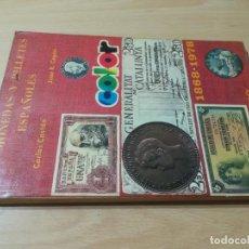 Catálogos y Libros de Monedas: MONEDAS Y BILLETES ESPAÑOLES 1868 - 1978 / CARLOS CASTAN - JUAN R CAYON / / CONS 33. Lote 253917650