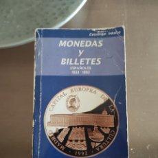 Catálogos y Libros de Monedas: CATALOGO MONEDAS Y BILLETES ESPAÑOLES (1994) NUMISMATICA CARLOS FUSTER. Lote 261978015