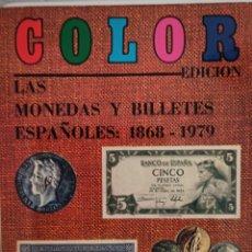 Catálogos y Libros de Monedas: LAS MONEDAS Y BILLETES ESPAÑOLES 1868-1979 IMPECABLE. Lote 280769853