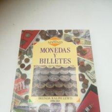 Catálogos y Libros de Monedas: MIS AFICIONES. MONEDAS Y BILLETES. BRENDA RALPH LEWIS. ED DEBATE. 1993. VER. Lote 284713323