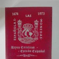 Cataloghi e Libri di Monete: LIBRO CATÁLOGO DE TODAS LAS MONEDAS ESPAÑOLAS 1474 - 1975 - REYES CATÓLICOS - ESTADO ESPAÑOL. Lote 287544788
