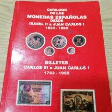 Catálogos y Libros de Monedas: CATÁLOGO HERMANOS GUERRA 1992 - MONEDAS Y BILLETES DE ESPAÑA - SEGUNDA MANO. Lote 287837123