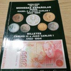 Catálogos y Libros de Monedas: CATÁLOGO HERMANOS GUERRA 1994 - MONEDAS Y BILLETES DE ESPAÑA - SEGUNDA MANO. Lote 287837908