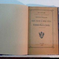 Catálogos y Libros de Monedas: DATOS PARA LA FORMACION DEL CATALOGO DETALLADO DE LA PEQUEÑA COLECCIÓN DE MONEDAS ANTIGUAS REUNIDAS. Lote 293439168