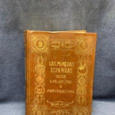 Catálogos y Libros de Monedas: LAS MONEDAS ESPAÑOLAS DESDE D. PELAYO(718) A JUAN CARLOS (1980) JUAN CAYON CARLOS CASTAN 24X18X5CMS. Lote 295517683