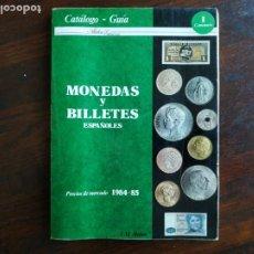 Catálogos y Libros de Monedas: MONEDAS Y BILLETES ESPAÑOLES, CATALOGO – GUÍA, MONEDAS DESDE 1969 Y BILLETES DEL 1925. Lote 296848923