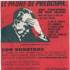 Catálogos publicitarios: HOJA PUBLICITARIA: INSTITUTO AMERICANO (MADRID) - AÑOS 60. Lote 25698973