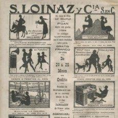 Catálogos publicitarios: HOJA PUBLICITARIA. RELOJES. BICICLETAS...S. LOINAZ. SAN SEBASTIAN. 1919. Lote 4402838