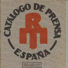 Catálogos publicitarios: CATALOGO DE PRENSA AÑO 1930. Lote 26741427
