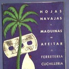 Catálogos publicitarios: PALMERA. HOJAS, NAVAJAS Y MAQUINAS DE AFEITAR. FERRETERIA CUCHILLERIA. TARIFA DE PRECIOS, 1947. Lote 23849410