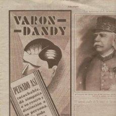 Catálogos publicitarios: HOJA PUBLICIDAD. 1935. BADALONA. TENTACION. PERFUMERIA PARERA.. Lote 7418092