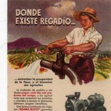 Catálogos publicitarios: FOLLETO PUBLICITARIO BOMBA BLOCH, AÑOS 40. Lote 8280786