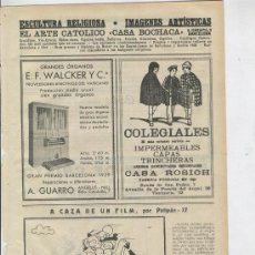 Catálogos publicitarios: HOJA PUBLICIDAD. AÑO 1933. ORGANO. A. GUARRO. BARCELONA. E.F.WALCKER. CASA ROSICH.CAPAS. Lote 8649547